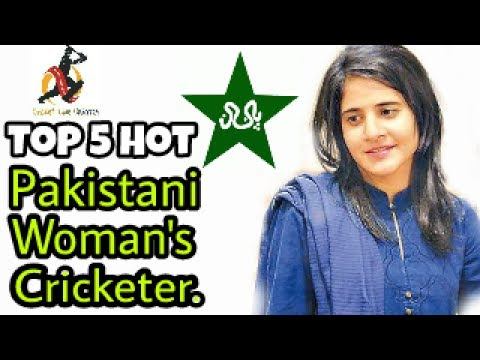 Xxx Mp4 Top 5 Beautiful Pakistani Woman Cricketer 3gp Sex