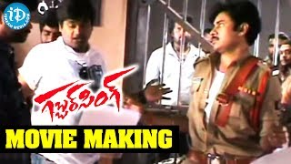 Gabbar Singh Movie Making 03 - Pawan Kalyan - Shruti Haasan