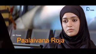 பாலைவனரோஜா தமிழ் || Palaivanaroja Tamil Cinema HD Film