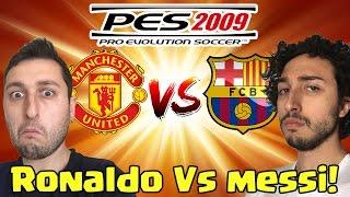 PES 2009?! RONALDO VS MESSI NEL PASSATO !! RETRO GAMEPLAY ITA