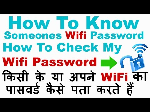 How to Check My/someone's Wifi Password on my/Their computer -2017 (Easily)