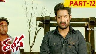 Rabhasa Full Movie Part 12 || Jr. NTR, Samantha, Pranitha Subhash