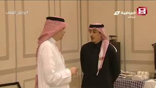 تصريح أمين عام اتحاد القدم عبدالإله مؤمنه بعد الاجتماع الدوري  #برنامج_الملعب