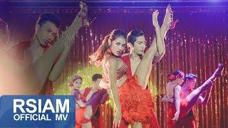 [Official MV] สะบัด (Flick) : กระแต อาร์ สยาม | Kratae Rsiam