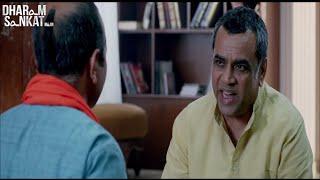 Dharam Ka Gyan | Dharam Sankat Mein | In Cinemas 10th April