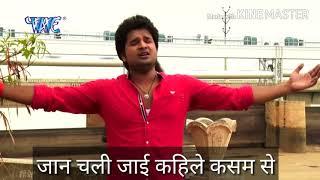 HD दिवाना तोहार मर जाई हो   Deewana Tohar Mar Jai   Dard Dil Ke BY BHOJPURIYA ANSARI