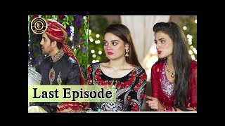Sun yaara - Last Episode 28 - 17th July 2017 Junaid Khan & Hira Mani - Top Pakistani Dramas
