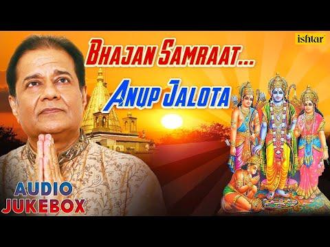 Xxx Mp4 Bhajan Samraat Anup Jalota Best Hindi Devotional Songs Audio Jukebox 3gp Sex