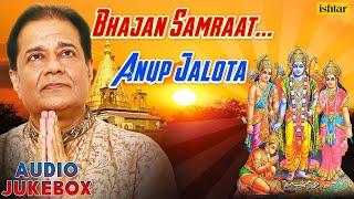 Bhajan Samraat : Anup Jalota ~ Best Hindi Devotional Songs || Audio Jukebox