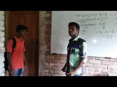 Bangla Fun দুই বলদ এর মুরগি আর GF