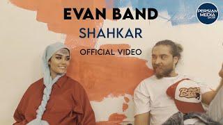 Evan Band - Shahkar - Music Video ( ایوان بند - شاهکار - ویدیو )