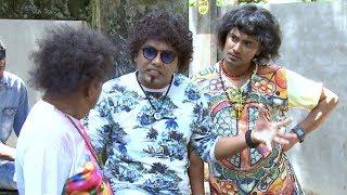Marimayam | Ep 320 - The YoYo 'freakers' I Mazhavil Manorama