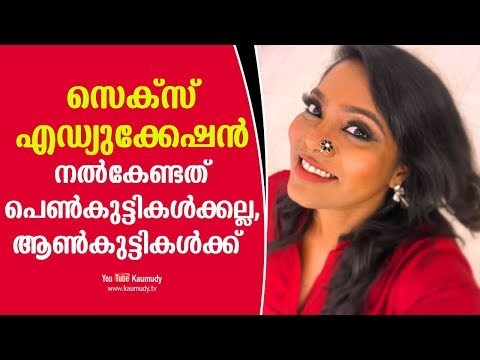 Xxx Mp4 Give Sex Education To Boys Not Girls Sayanora Kaumudy TV 3gp Sex