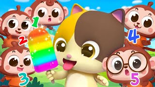 ★NEW★五隻小猴子捉迷藏!看看哪隻小猴子最厲害 | 數字兒歌 | 童謠 | 動畫 | 卡通 | 寶寶巴士 | 奇奇 | 妙妙