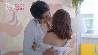 (ENG SUB) 姊的時代 Iron Ladies|EP13 老婆太辣受不了~David辦公室直接開機!Office Romance! In love with the boss