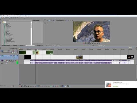 Как в видео заменить фон - Раум Профи