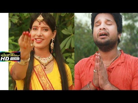 Xxx Mp4 HD मोर जोगिया Ritesh Pandey Bhojpuri New Song Bhojpuri Kawar Songs 2016 3gp Sex