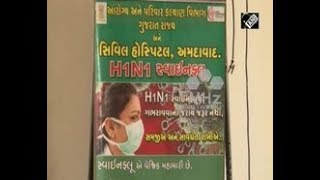 India News - At least 17 tested positive for Swine flu in western India