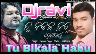 Tu Bikala Habu Prema Pain  ..Odia New Sad Song- Humane Sagar -Djravi bls 2019 new he bass styles mix