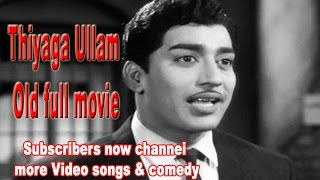Thiyaga Ullam Old HD full Tamil Movie starring :R.Muthurraman & Other