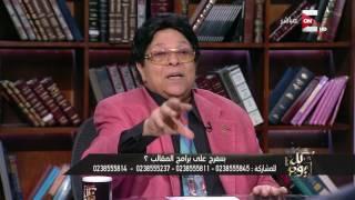 """كل يوم - إبراهيم نصر يدافع عن """"الكاميرا الخفيه"""" من فبركة المشاهد .. ويكشف كواليس صناعته"""
