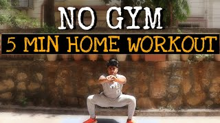 5 Min Abs Workout at Home ( 6 PACK PROMISE)  - No GYM Workout