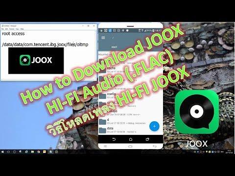 How to Download JOOX HI-FI Audio (.FLAC) : วิธีโหลดเพลง HI-FI JOOX