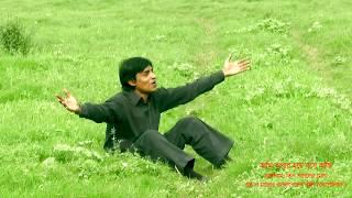Ami Opar Hoye Boshe Achi by Rasharaj Dev Barman (Neapoleon)