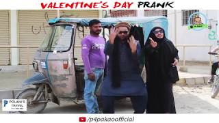 valentines day Prank  By Nadir Ali  Ahmed  In  P4 Pakao  2018 uploaded on 16-03-2018 730189 views
