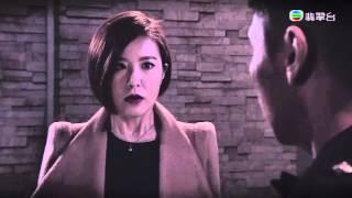 殭 - 第 12 集預告 (TVB)