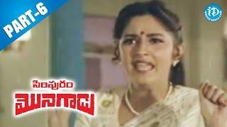 Siripuram Monagadu Full Movie Part 6    Krishna, Jayaprada, KR Vijaya    Sathyam