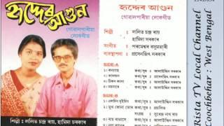 Hrider Agun : Lalit Ch. Roy : Hamida Sarkar