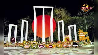 অস্ট্রেলিয়ায় জাতীয়ভাবে আন্তর্জাতিক মাতৃভাষা দিবস হিসেবে পালনের জন্য বিল পাস
