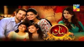 Maan Episode 15 Full HUM TV Drama 29 Jan 2016