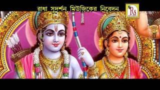 Hari Hari Balo Mon   হরি হরি বলো মন   Latest Bengali Devotional Song   Mousumi Debnath   R S Music