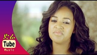 Mahlet G/Giorgis - Hizm Bele (ህዝም በለ) - New Ethiopian Best Tigrigna Music Video 2015