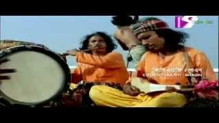 Ghetu Putro Komola Part 2 of 9