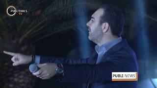 لقاء خاص مع النجم وائل جسار والنجم مجد موصللي PUBLInews