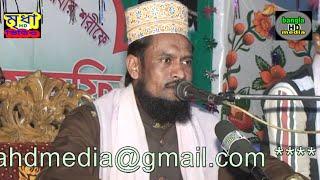 Bangla Waz Maulana Gaji Shah Alam Jahadi