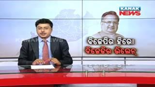 Raman Singh Is Star Campaigner Of Odisha BJP