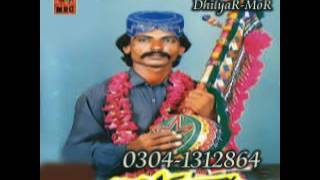 Urs Chandio Old Songs Munhji Dilbar Sa Aahe Dil Tavak Ali Bozdar