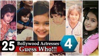 Guess The Bollywood Actress - 25 Bollywood Actresses | Guess Them From Child Pictures |