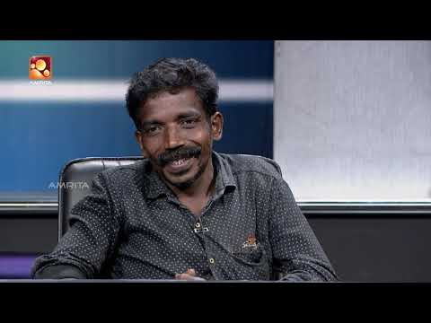 Xxx Mp4 Kathayallithu Jeevitham MANJU SUNIL Episode 06 Amrita TV 3gp Sex