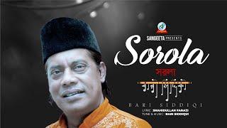 Sorola - Sorola - Bari Siddiqui Music Video