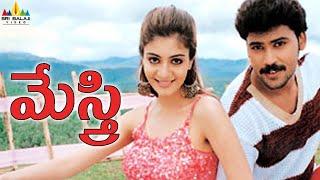 Mestri Full Movie | Latest Telugu Full Movies | Sashikanth, Neha, Poonam | Sri Balaji Video