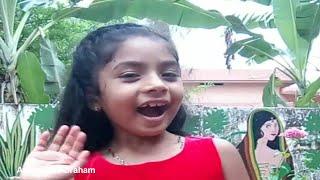 || Aangelina abraham || Aadupuliyattam Movie ||
