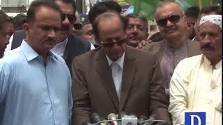 Chaudhry Shujaat Hussain talk to media at Karachi Airport