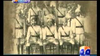 Noon Meem Rashid an Documentary