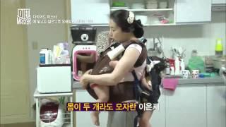 다이어트 마스터 - Ep.11 : 애 낳고도 임산부로 오해받는 쌍둥이 엄마!