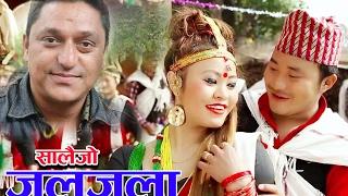 Jaljala ( Salaijo ) Dilsara Thapa Magar Ft Baburam Panthi | New Latest song 2072